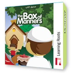 The Box Of Manners - Set of Cards Educating Islamic Etiquettes