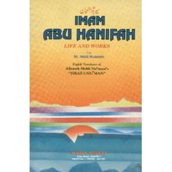 Imam Abu Hanifah Life and Works