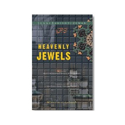 Heavenly Jewels - Sunni Bahishti Zewar