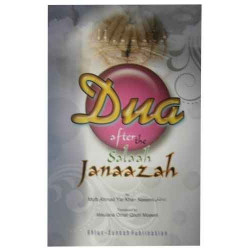 Dua After The Janazah Salah
