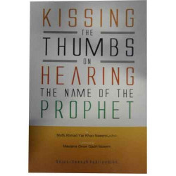Kissing The Thumbs On Hearing The Name Of The Prophet