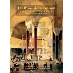 The Remembrance of God