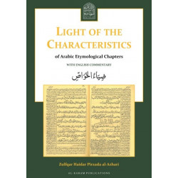 Light of the Characteristics - Diya' al-Khawass (arabisk grammatik)
