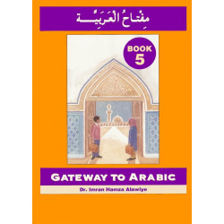 Gateway To Arabic Bog 5