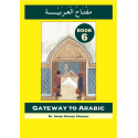 Gateway To Arabic Bog 6