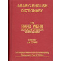 Hans Wehr: A Dictionary of Modern Written Arabic. Third Printing