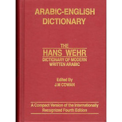 Arabic-English Dictionary - The Hans Wehr Dictionary of Modern Written Arabic (4th edition)