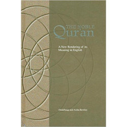 The Noble Qur'an - A New Rendering Of Its Meaning In English