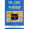 Islamic Way of Worship