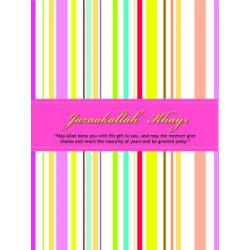 Postkort - Jazaakallah Khayr 3