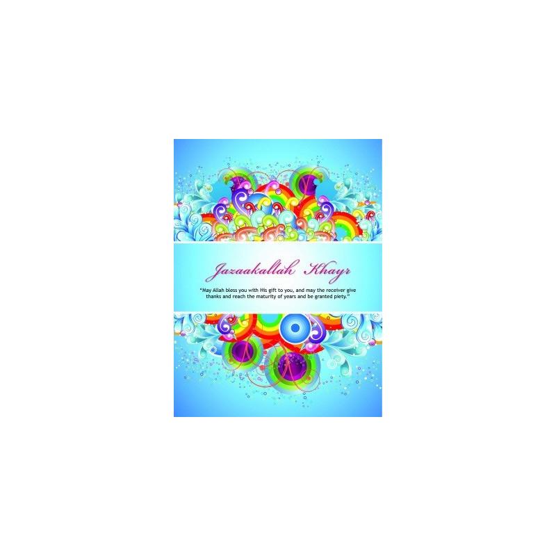 Postkort - Jazaakallah Khayr 4