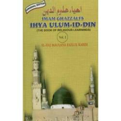 Al-Ghazali's Ihya Ulum id Din 4-in-1