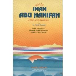 Imam Abu Hanifah Life and Works