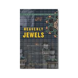 Heavenly Jewels - Sunni Bahishti Zewar