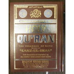 Kanzul Imaan (Translation)