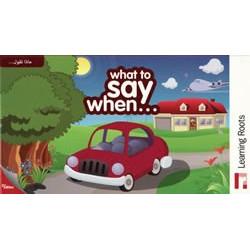Hvad skal siges hvornår-spil (What To Say When)