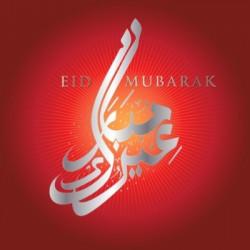 Eid kort - Arabisk kalligrafi rød