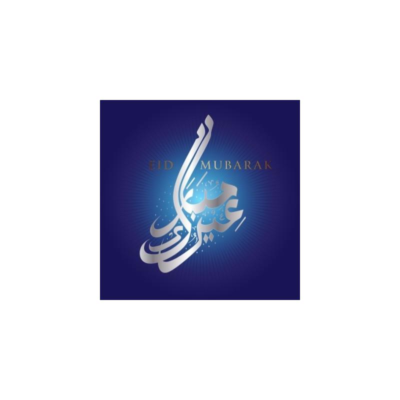 Eid kort - Arabisk kalligrafi blå