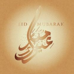 Eid kort - Arabisk kalligrafi guld