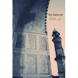 Eid kort - Minaret baggrund