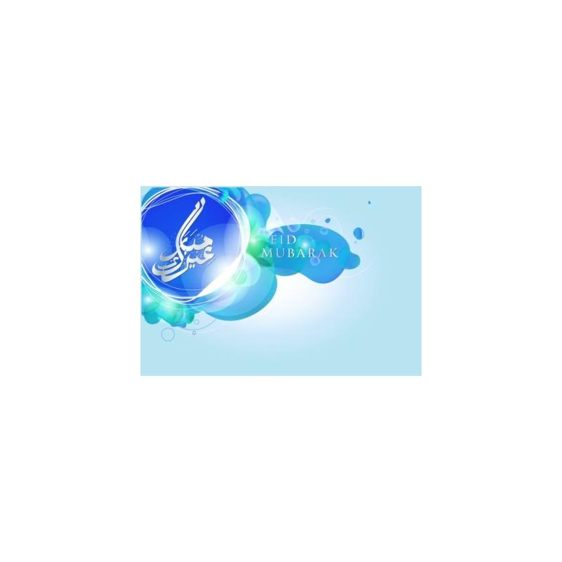 Eid kort - Arabisk kalligrafi blå 2