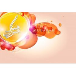 Eid kort - Arabisk kalligrafi orange