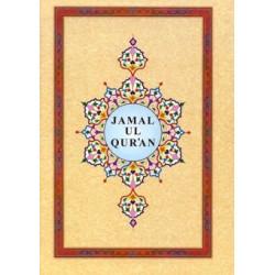 Jamal ul Qur'an - Koranen med engelsk oversættelse