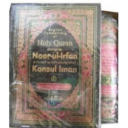 Koranen på engelsk - Kanzul ul Imaan (Oversættelse & kommentar/tafsir) 2 bind