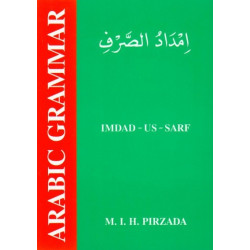 Imdad-us-Sarf (Etymology) - English & Urdu