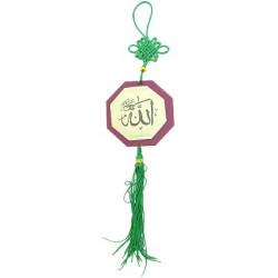 Car Hanging - Bakspejlpynt - Allah & Muhammad (Allahs fred og velsignelser være med ham)  Bordeaux