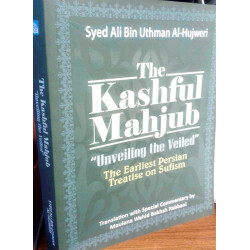 Kashful Mahjub - Unveiling the Veiled