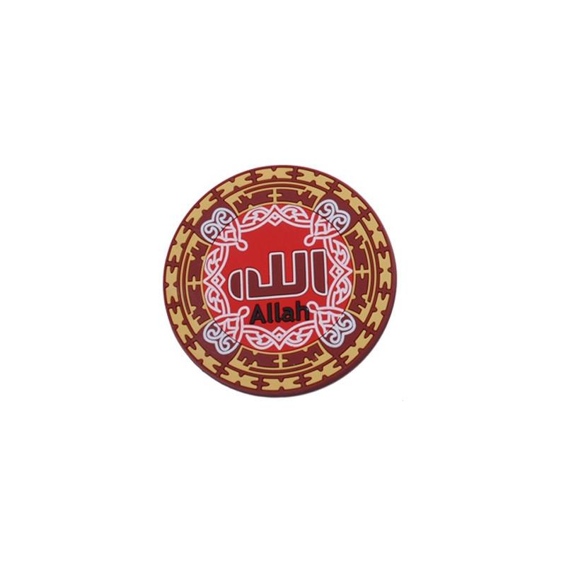Køleskabsmagnet - Allah (1)