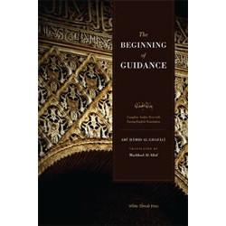 Al-Ghazali Beginning of Guidance - Bidayatul Hidayah Arabisk-Engelsk
