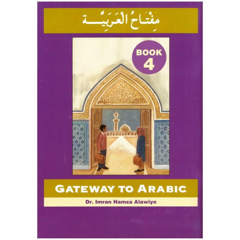 Gateway To Arabic Bog 4