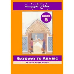 Gateway To Arabic Bog 5