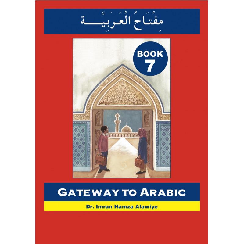 Gateway To Arabic Bog 7