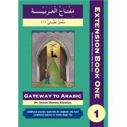 Gateway To Arabic Bog - Extension Book One (Udvidelse til bog et)