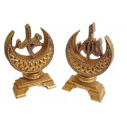 Dekoration - Allah og Muhammad (Allahs fred og velsignelser være med ham) i to dele i guldfarve