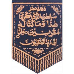 Bakspejlpynt med dua for rejse og Subḥanallah - Sort - Car hanging