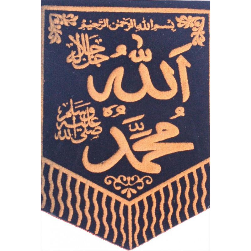 Bakspejlpynt med dua for rejse og Allah/Muhammad (Må Allahs fred og velsignelser være med ham) - Sort - Car hanging