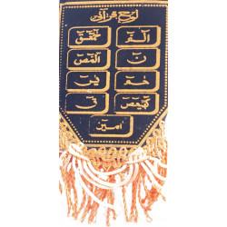 Bakspejlpynt med de forkortede bogstaver fra Den Hellige Koran og De Fire Qul - Sort - Car Hangning