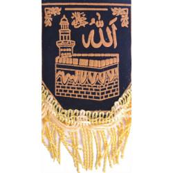 Bakspejlpynt med Masjid al-Haram og Allah, og Masjid An-Nabawi og Muhammad (Må Allahs fred og velsignelser være med ham)