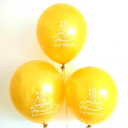 Eid Mubarak balloner - Guld farvet - 10 stk.