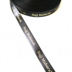 Hajj Mubarak bånd 15mm