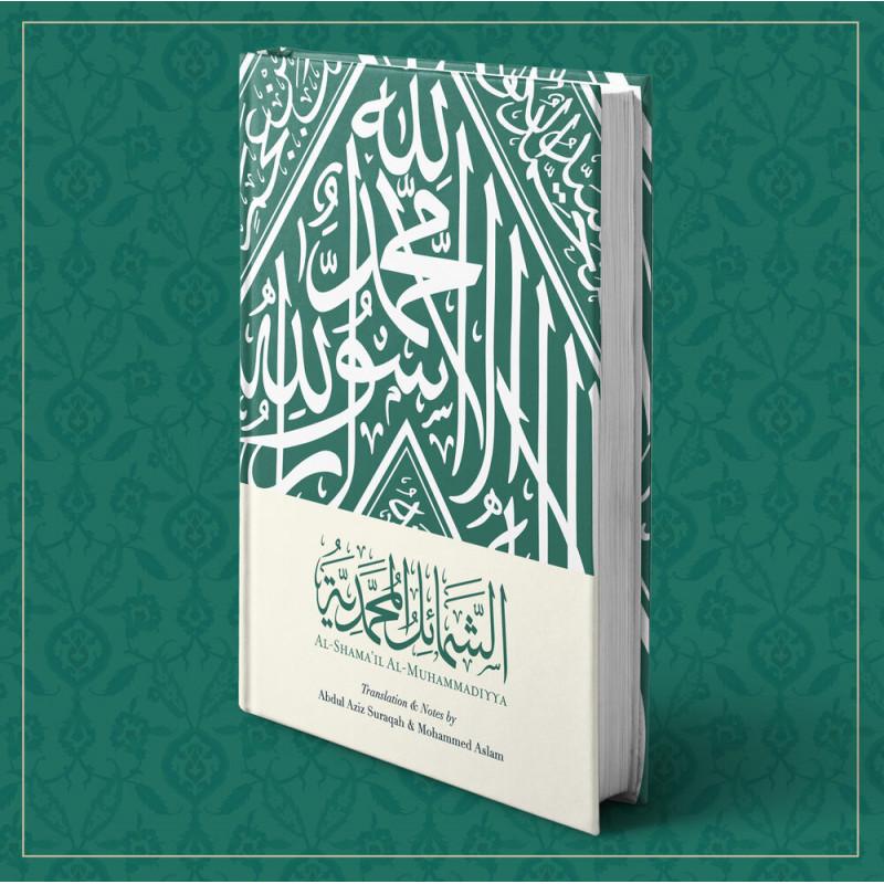 Al-Shama'il Al-Muhammadiyya af Imam Abu 'Isa al-Tirmidhi's