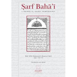 Sarf Baha'i: Primer In...