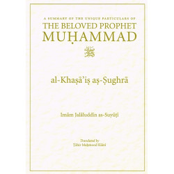 Al-Khasa'is as-Sughra:...