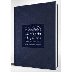 Al-Mantiq al-Jilani: A...