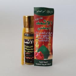 Surma Al-Asmad - Naturlig...