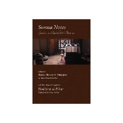 Sunna Notes 1